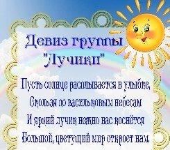 1376678526_obr