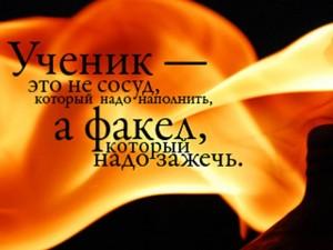 0010-010-Tvorcheskij-pedagog