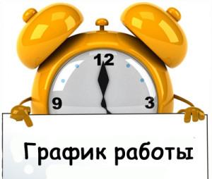 do_21_kopiya_1