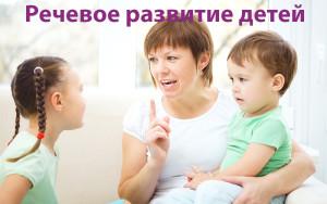 Mother talking to her children, indoor shoot