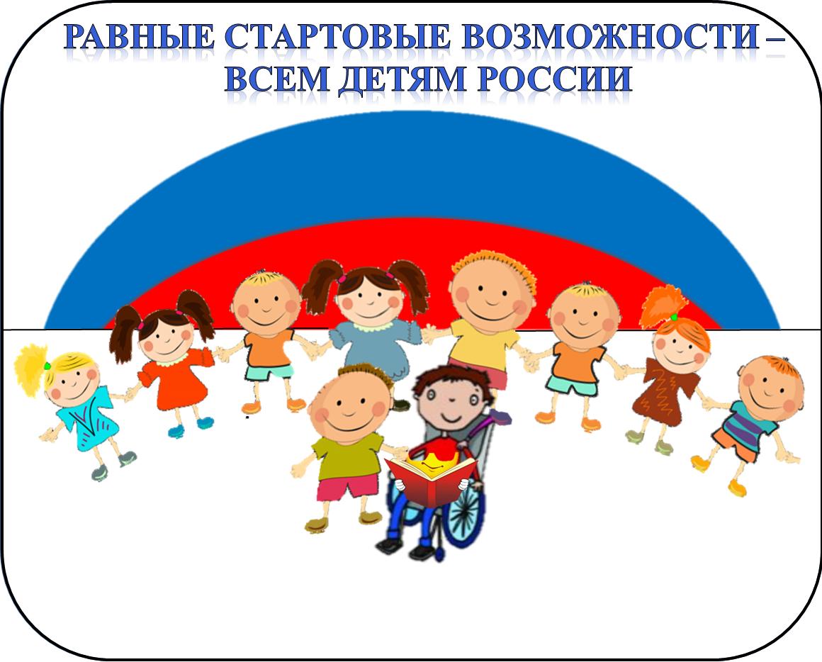 Муниципальное бюджетное дошкольное образовательное учреждение.